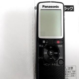 パナソニック(Panasonic)のボイスレコーダー(その他)