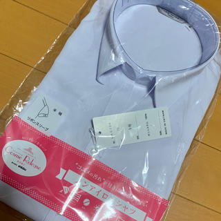 AOKI - アオキ Yシャツ LES MUSE