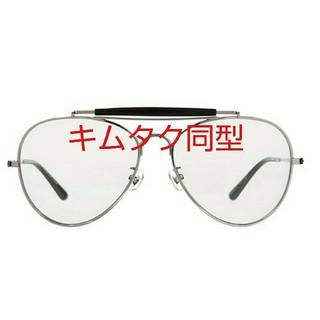 Zoff - Takashi Kumagai × Zoff  サングラス キムタク同型