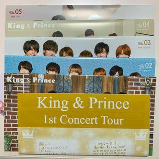 ジャニーズ(Johnny's)のKing & Prince キンプリ 会報 no.1〜5 + 1st(アイドルグッズ)