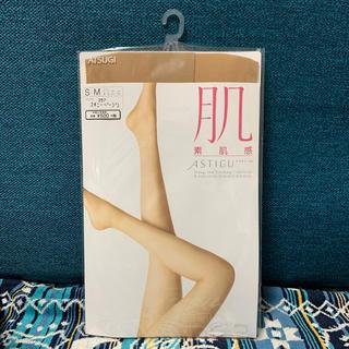 アツギ(Atsugi)の新品ASTIGU  スキニーベージュ S〜M(タイツ/ストッキング)