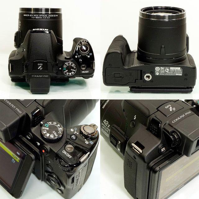 Nikon(ニコン)の【アキラ様専用】★美品★Nikon P510 1610万画素 光学42倍 超望遠 スマホ/家電/カメラのカメラ(コンパクトデジタルカメラ)の商品写真