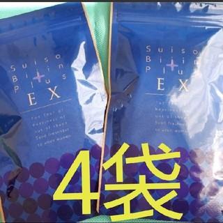 ☆LAVA  水素美人 プラス EX 4袋セット☆(ヨガ)