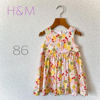 エイチアンドエム(H&M)のH&M フルーツ柄ワンピース サイズ12-18m(ワンピース)