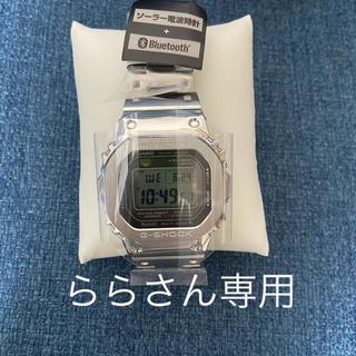 ジーショック(G-SHOCK)の【新品未使用品】G-SHOCK GMW-B5000D-1JF フルメタルシルバー(腕時計(デジタル))