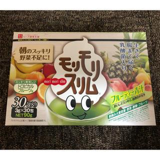 モリモリスリム 青汁(青汁/ケール加工食品)