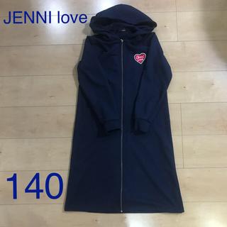 ジェニィ(JENNI)のJENNI love ジェニィラブ フルジップロングパーカー 140(ジャケット/上着)