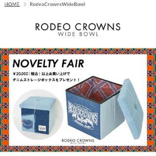 ロデオクラウンズワイドボウル(RODEO CROWNS WIDE BOWL)のみい様専用 新品‼️ロデオ ノベルティ デニムストレージボックス(ノベルティグッズ)