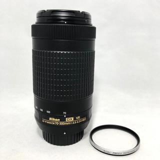 Nikon - Nikon AF-P DX 70-300 f/4.5-6.3G ED VR