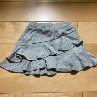 プティマイン(petit main)のフリルレイヤードスカート スカート プティマイン 80(スカート)