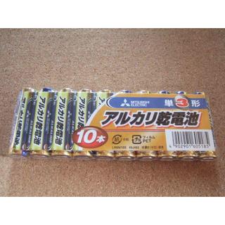 ミツビシデンキ(三菱電機)の三菱 MITSUBISHI アルカリ乾電池 単3 単三電池 10本入り(その他)