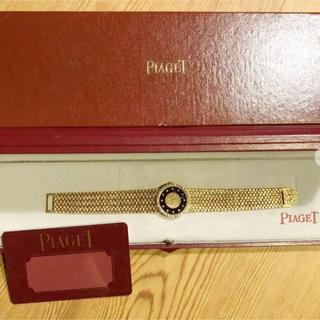 ピアジェ(PIAGET)のPIAGETピアジェレディース腕時計(腕時計)