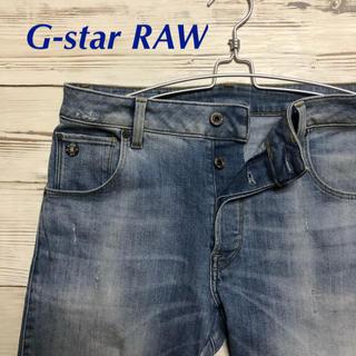 G-star RAW ARC 3D SLIM