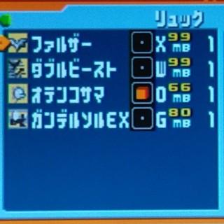 ゲームボーイアドバンス(ゲームボーイアドバンス)のロックマンエグゼファルザー&グレイガ フォルテBXカード読み込み(携帯用ゲームソフト)