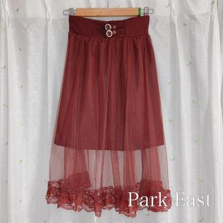 Parkeast abcuneface レーススカート ワイン色 えんじ色