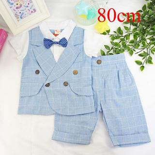 (0107)80cm ブルー ベビーフォーマル 2点セット セパレート 男の子(セレモニードレス/スーツ)