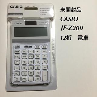 CASIO - 未使用 CASIO  JF-Z200 TWO WAY POWER 12桁 電卓