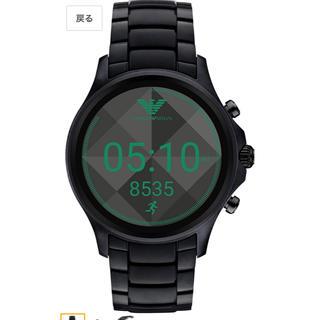 エンポリオアルマーニ(Emporio Armani)のアルマーニ  スマートウォッチ ART5002(腕時計(デジタル))
