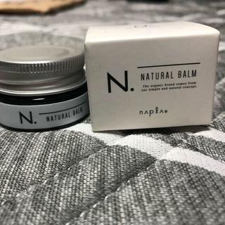 NAPUR - N.ナチュラルバーム