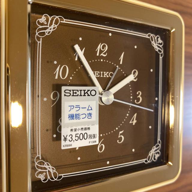 SEIKO(セイコー)の取引済 SEIKO 目覚まし時計 未使用 インテリア/住まい/日用品のインテリア小物(置時計)の商品写真