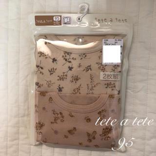 futafuta - テータテート 肌着 半袖肌着 95 小花柄