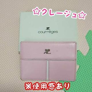 クレージュ(Courreges)の♡クレージュ パスケース♡(名刺入れ/定期入れ)