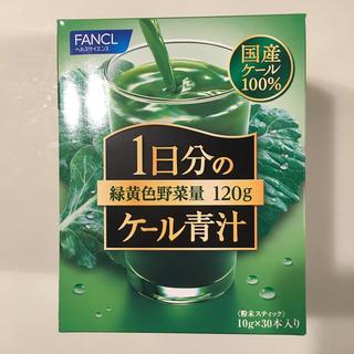 ファンケル(FANCL)のファンケル 1日分のケール青汁 30包(青汁/ケール加工食品)