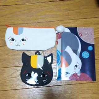 ハクセンシャ(白泉社)の夏目友人帳 ニャンコ先生 ポーチブックカバー パスケース まとめ売り(その他)