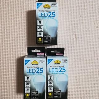 LED電球 25形 E17 LED電球 昼白色 3個(蛍光灯/電球)