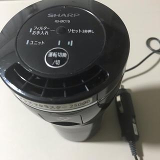 シャープ(SHARP)の車用プラズマクラスター (車内アクセサリ)