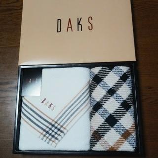 ダックス(DAKS)のDAKS3枚(タオルセット&タオルハンカチ)(タオル/バス用品)