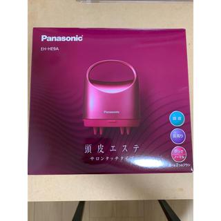 パナソニック(Panasonic)の最新パナソニック ヘッドスパ(ヘアケア)