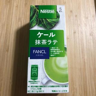 ファンケル(FANCL)のケール 抹茶ラテ FANCL ネスレ(青汁/ケール加工食品)