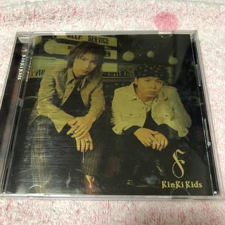 即購入OK★KinKi Kids★アルバム