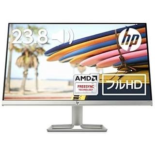 HP - HP モニター 23.8インチ スピーカー搭載  フルHD ホワイト