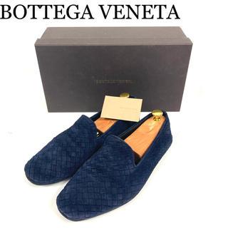 ボッテガヴェネタ(Bottega Veneta)のBOTTEGA VENETA レザー シューズ ローファー スニーカー ネイビー(スリッポン/モカシン)
