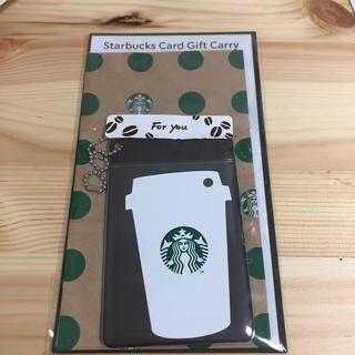 スターバックスコーヒー(Starbucks Coffee)のStarbucks パスケース(パスケース/IDカードホルダー)