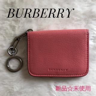 バーバリー(BURBERRY)の【新品☆未使用】BURBERRY カードケース(名刺入れ/定期入れ)