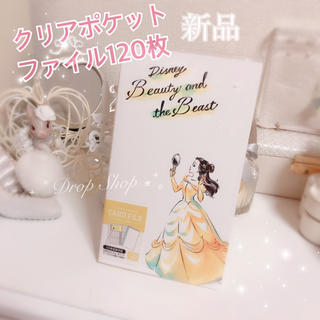 Disney - 𓊆 新品Disney ベル カードファイル 𓊇