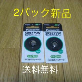 パナソニック 酸化銀電池×1個Panasonic SR927SW ×2個
