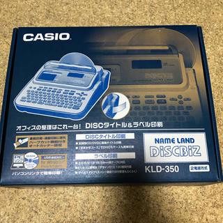 CASIO - カシオ ラベルライター ネームランド ハイスペックモデル KLD-350 再生品