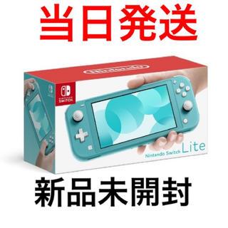 ニンテンドースイッチ(Nintendo Switch)のNintendo Switch Lite ターコイズ ニンテンドースイッチライト(携帯用ゲーム機本体)