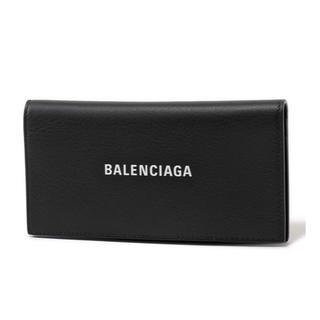 バレンシアガ(Balenciaga)のバレンシアガ 長財布 新品(長財布)