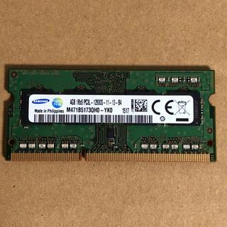SAMSUNG - DDR3L PC3L-12800S 4GB SAMSUNG