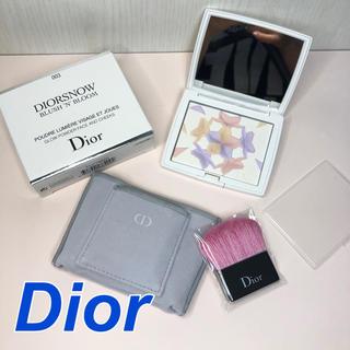 クリスチャンディオール(Christian Dior)のDior ディオール スノー ブラッシュ&ブルーム パウダー 003(フェイスパウダー)