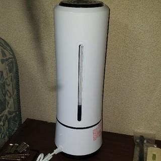 フランフラン(Francfranc)のアロマ加湿器 フランフラン(加湿器/除湿機)