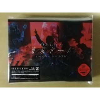 ケヤキザカフォーティーシックス(欅坂46(けやき坂46))の欅坂46 LIVE at 東京ドーム Blu-ray初回生産限定盤(ミュージック)