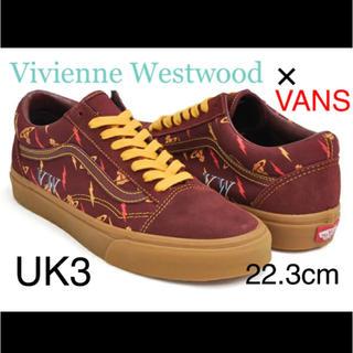 ヴィヴィアンウエストウッド(Vivienne Westwood)のVivienne Westwood × VANSコラボオールドスクールスニーカー(スニーカー)