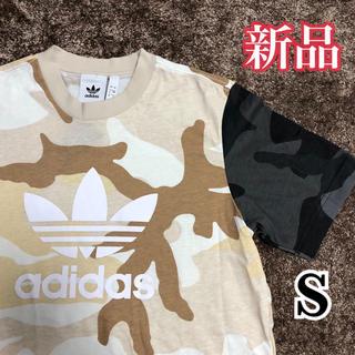 アディダス(adidas)のadidas Tシャツ 新品 未使用(Tシャツ/カットソー(半袖/袖なし))