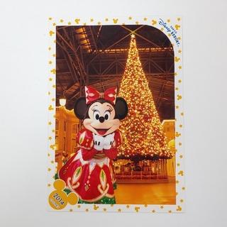 ディズニー(Disney)の難あり ディズニー スペシャルフォト スペフォ クリスマス2014 ミニー (写真)